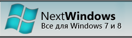nextwindows