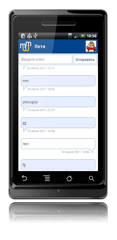 My World Manager Beta for Android